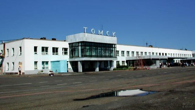 Томский аэровокзал Богашёво