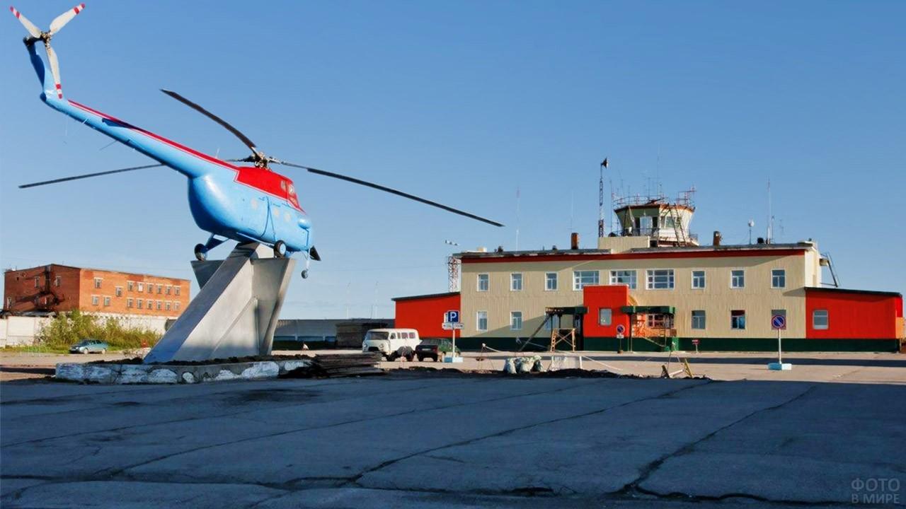 Вертолёт на постаменте в аэропорту Воркуты