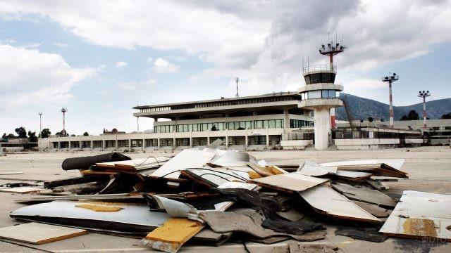 Заброшенный аэропорт в Афинах