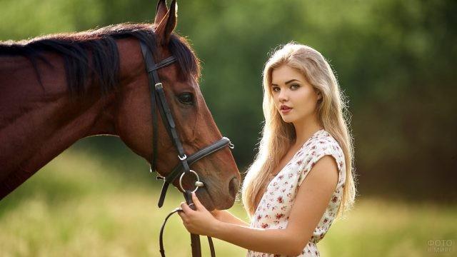 Фотосессия девушки с лошадью