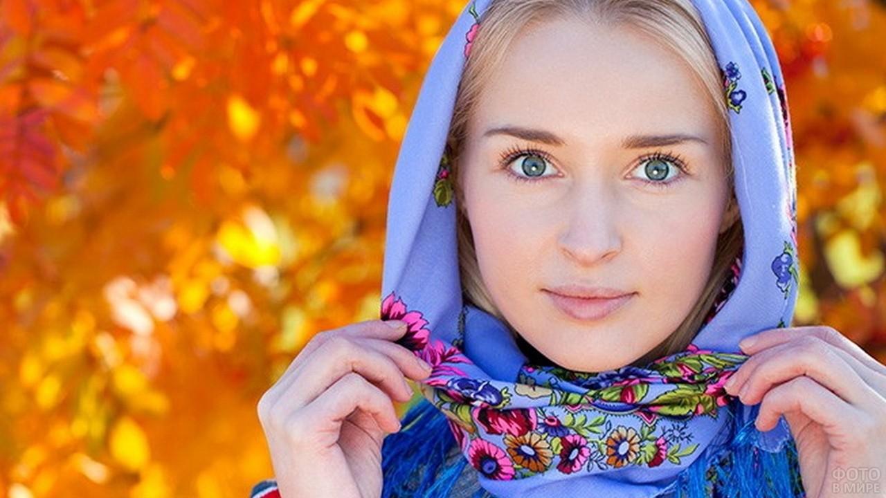 Русская девушка в голубом платке