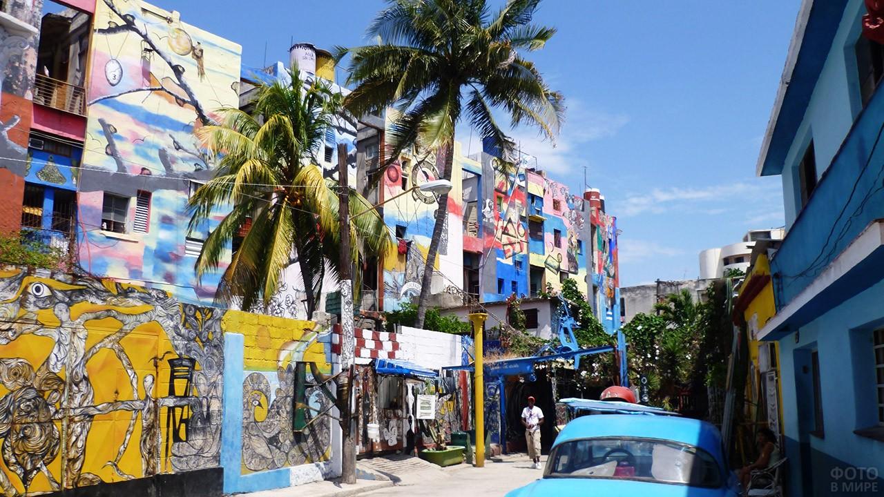 Граффити на стенах домов в Гаване