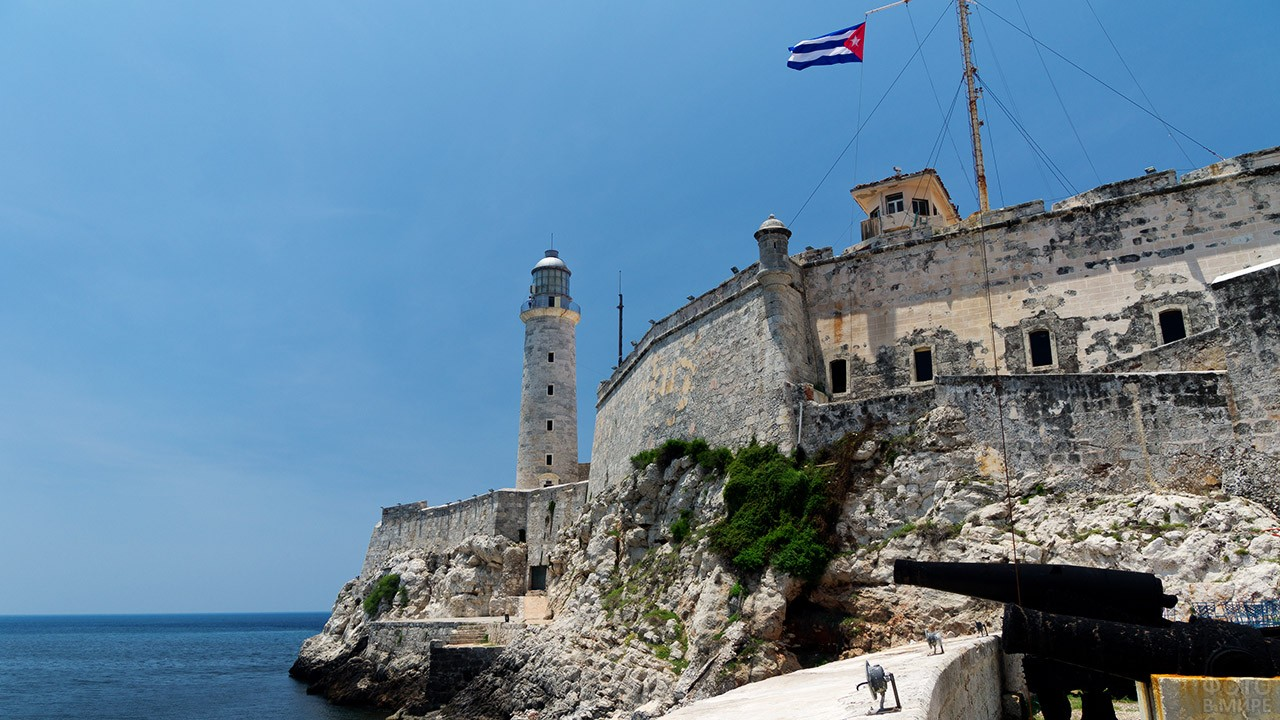 Крепость Кастильо-дель-Морро в Сантьяго-де-Куба