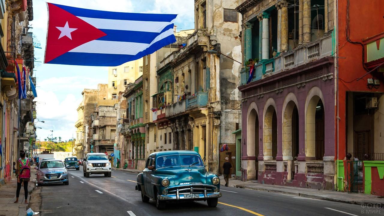 Кубинский флаг над улицей Гаваны
