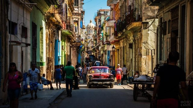Оживленный центр Гаваны