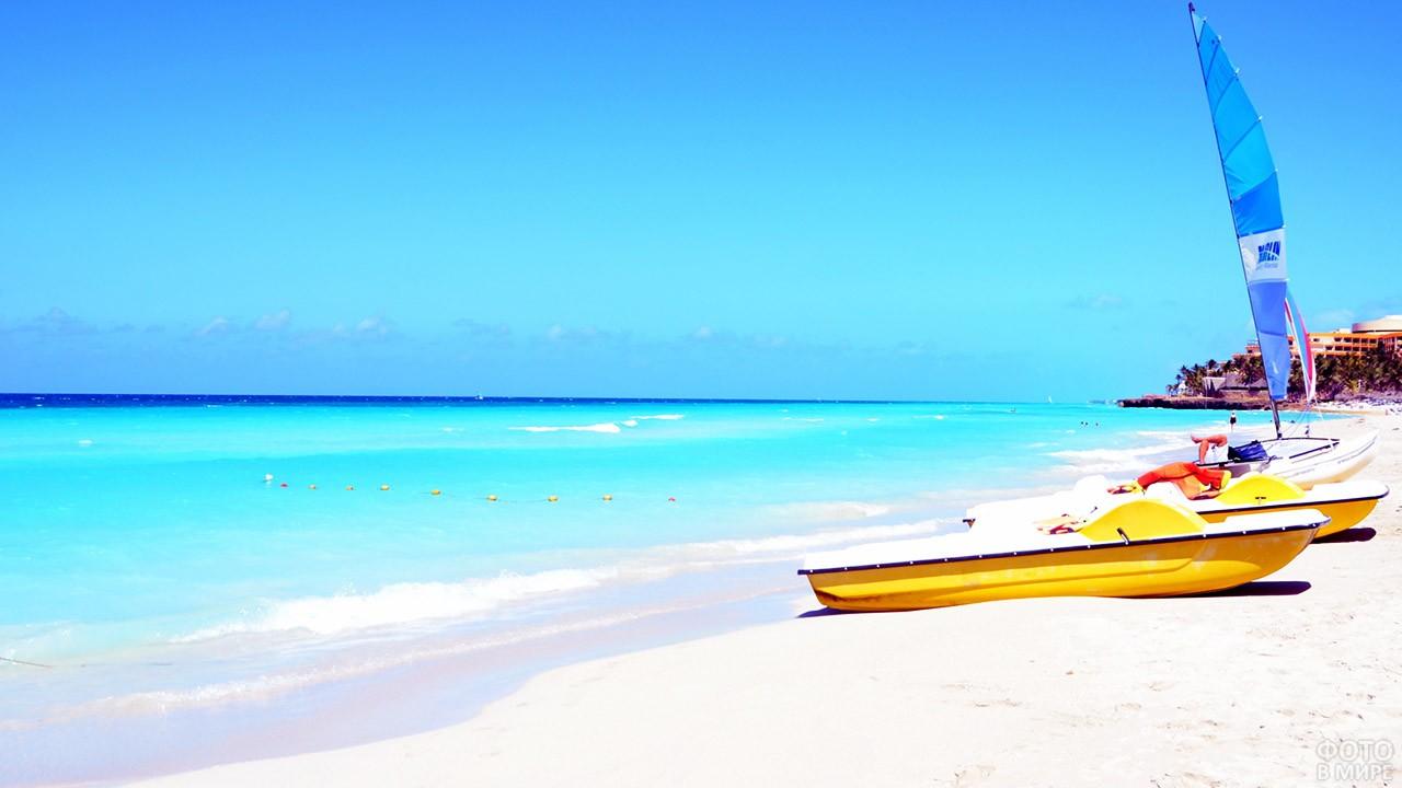 Прокат лодок на пляже Варадеро