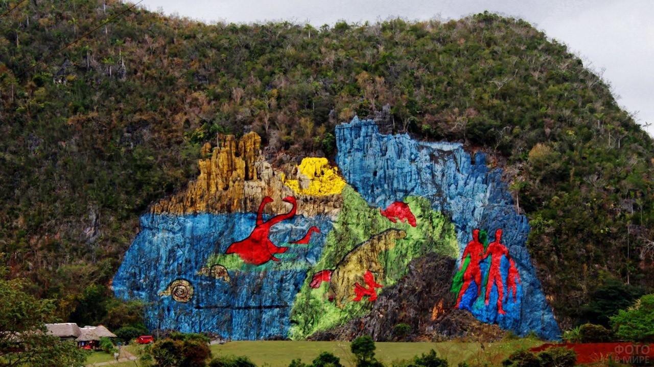 Рисунок на скале в долине Виньялес