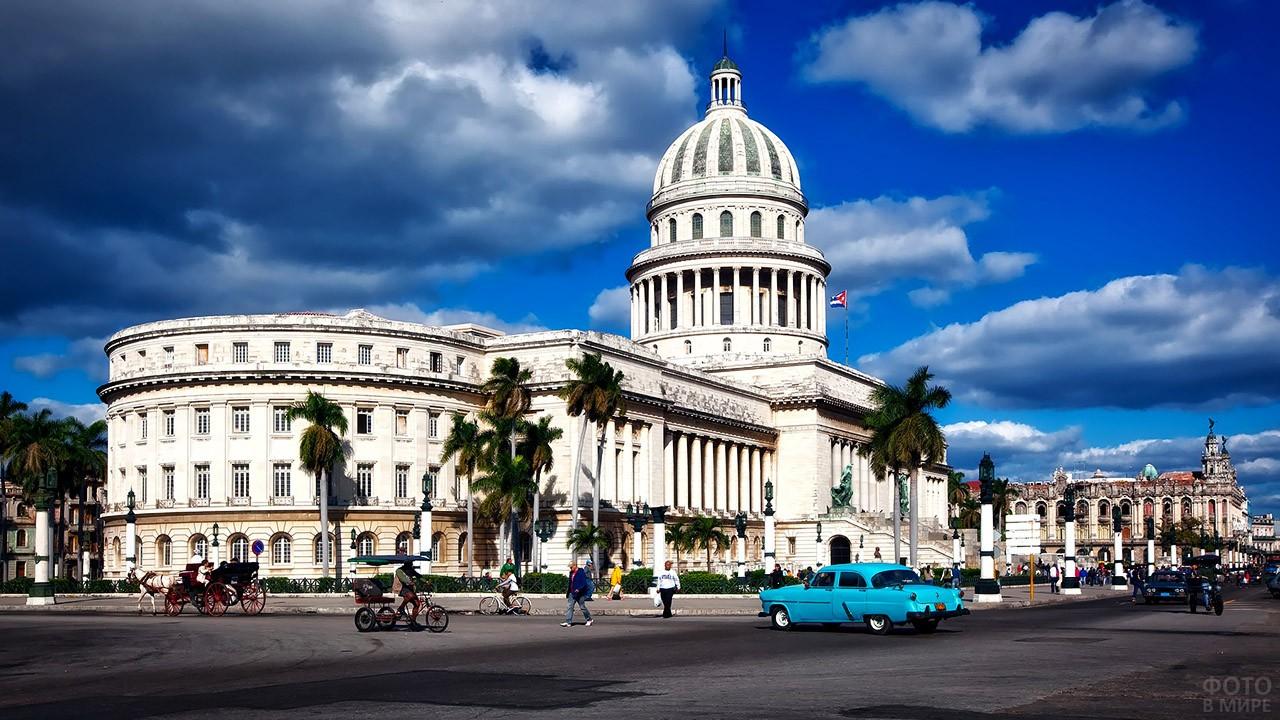 Торжественное здание Капитолия