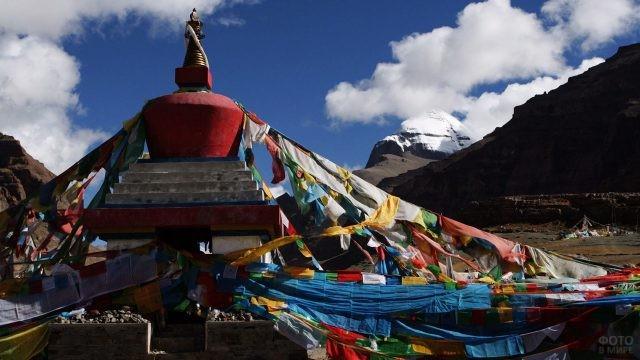 Место силы с видом на Сердце Мира - гору Кангрибоче