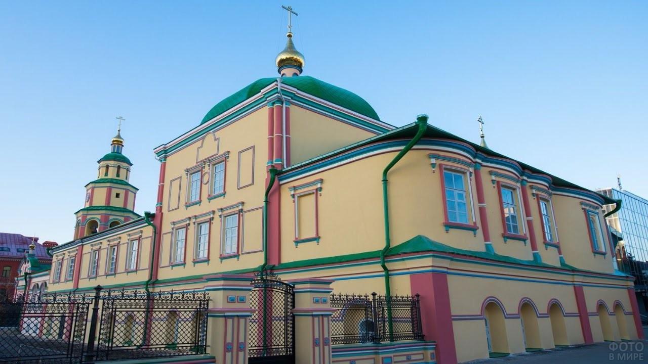 Церковь Сошествия Святого Духа