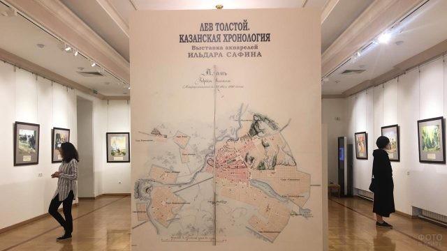 Выставочный зал художественной галереи