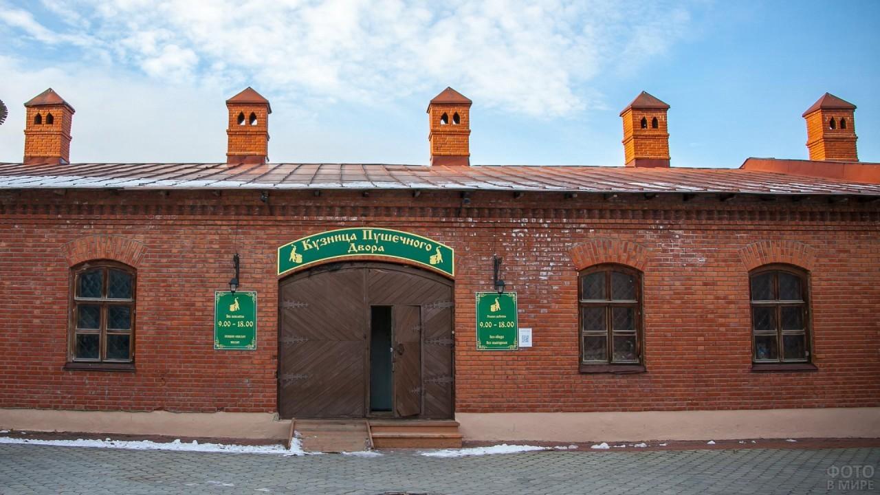 Здание кузницы пушечного двора