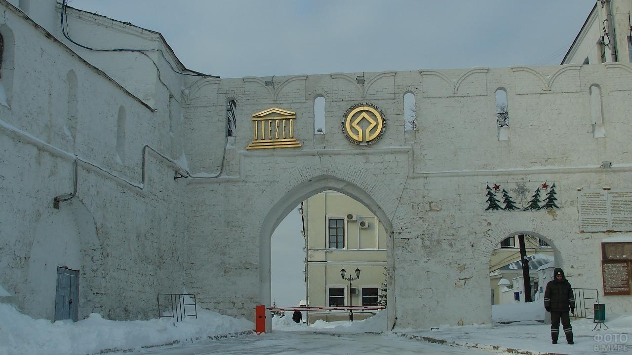 Знаки Юнеско на территории Казанского Кремля