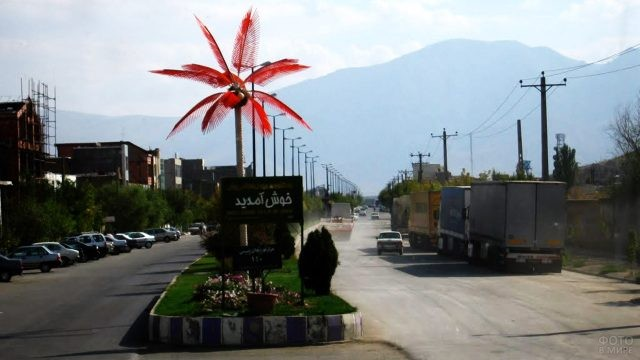 Силуэт Библейской горы над иранским городом Базарган