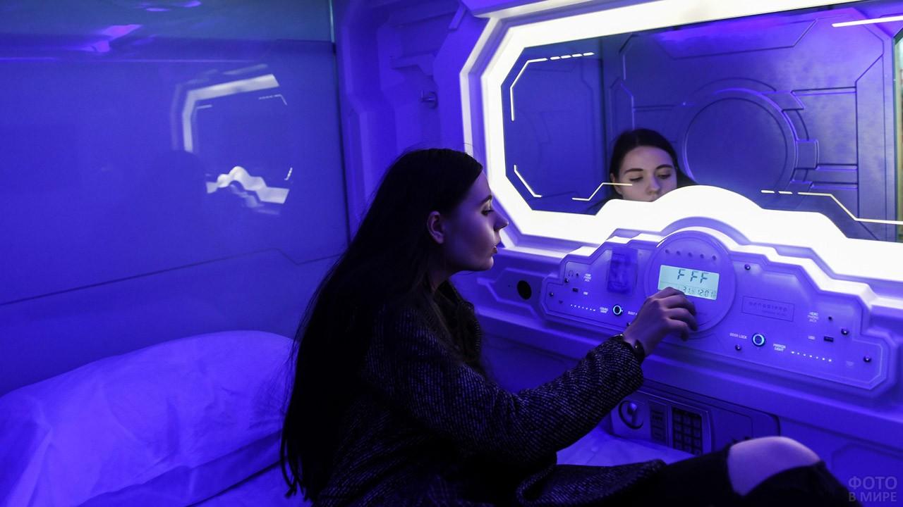Девушка тестирует капсулу для сна