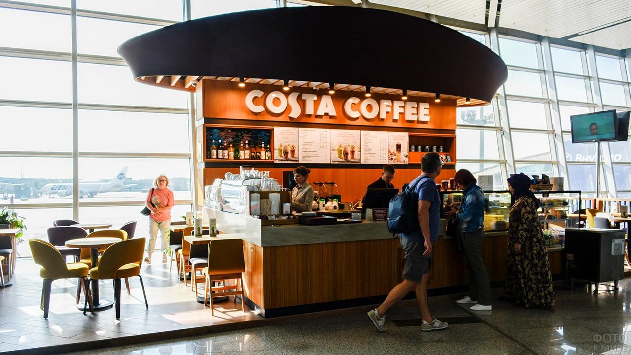 Кофейня с видом на лётное поле