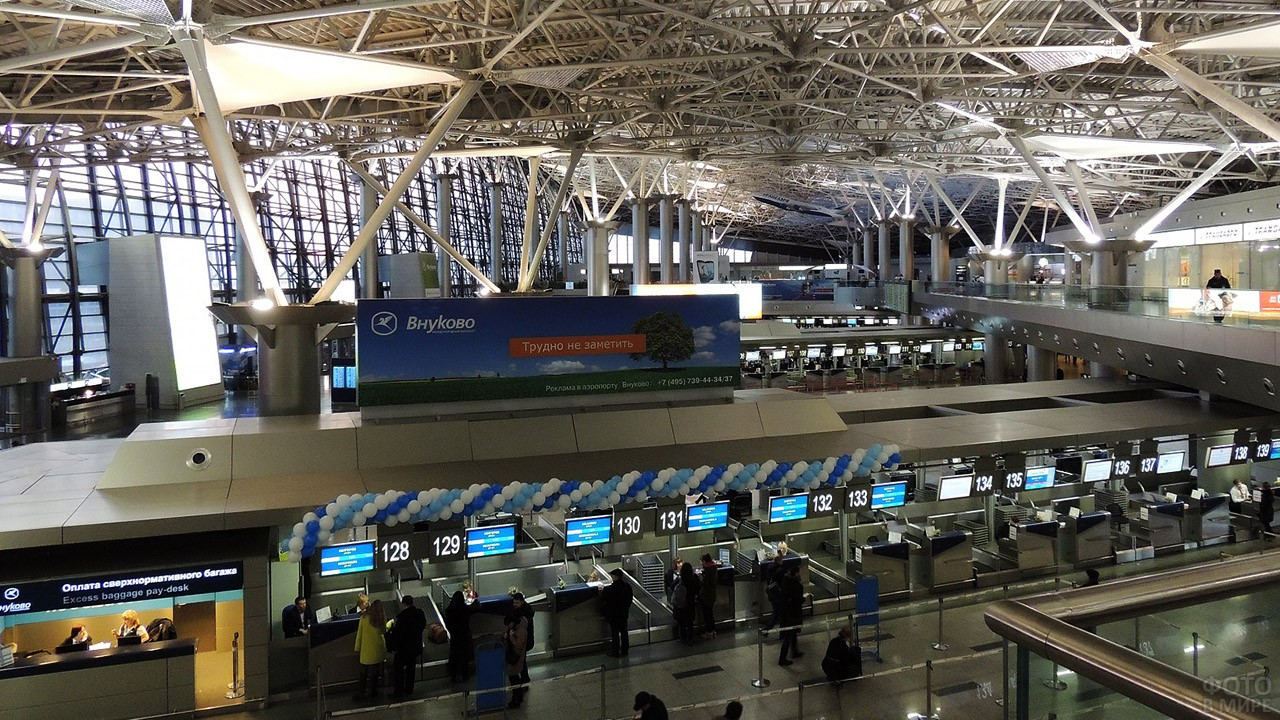Панорама современного терминала A