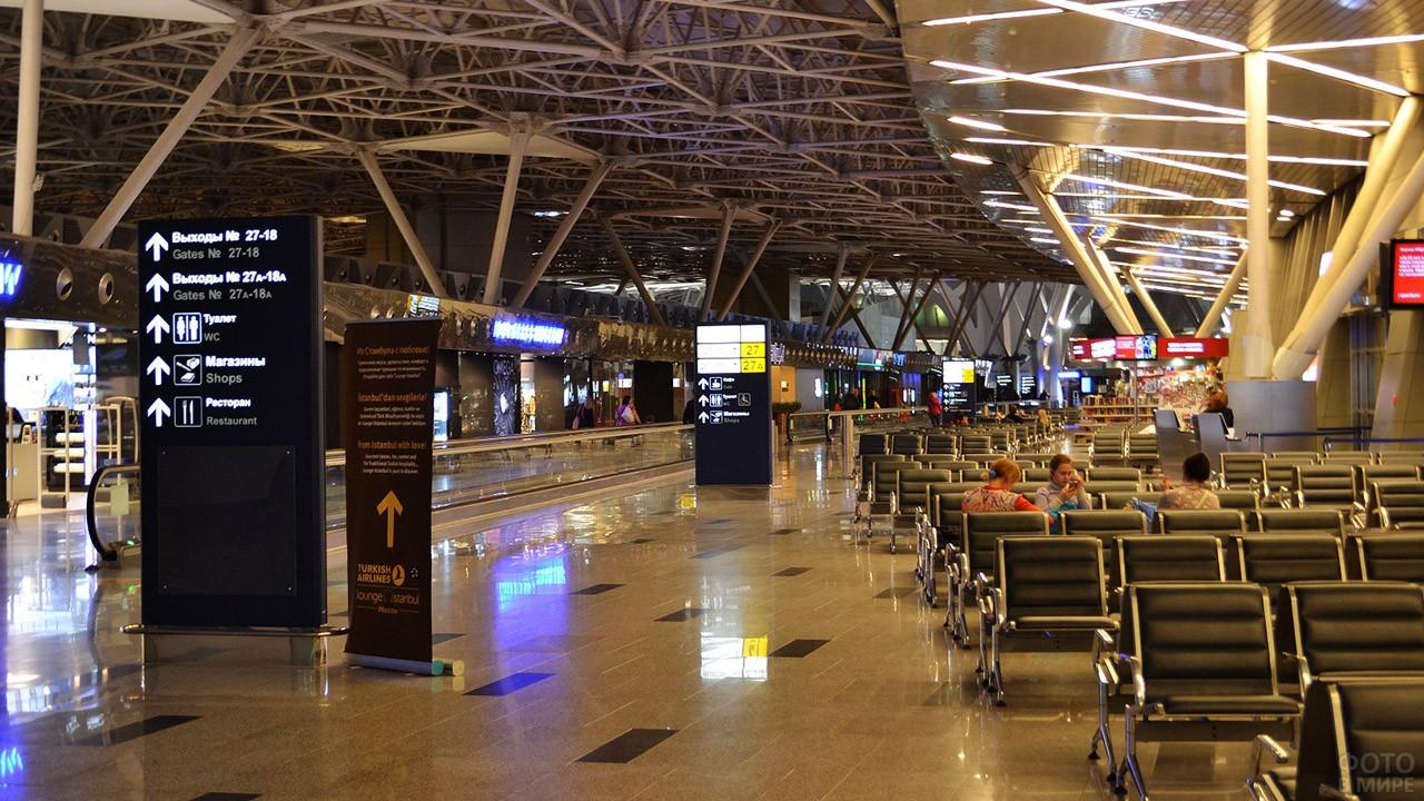 Подробная навигация в залах аэровокзала