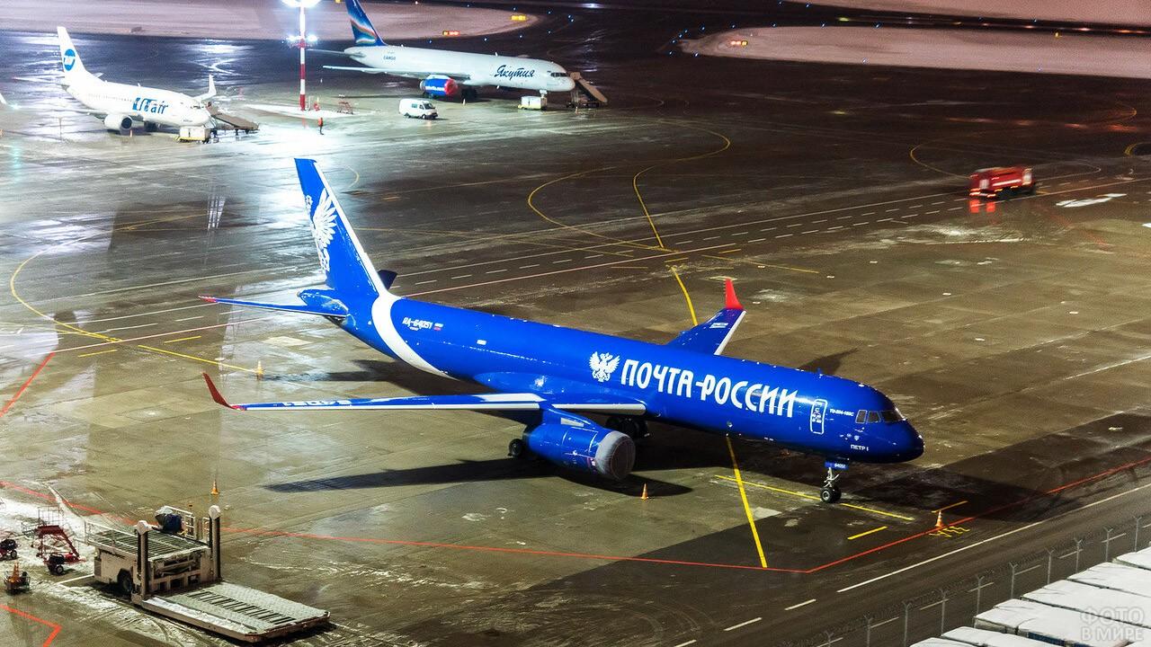 Самолёт Почты России на перроне Внуково