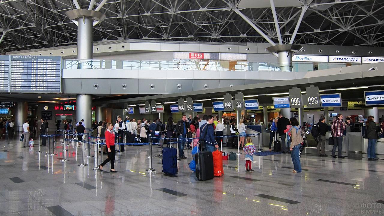 Стойки регистрации в терминале А