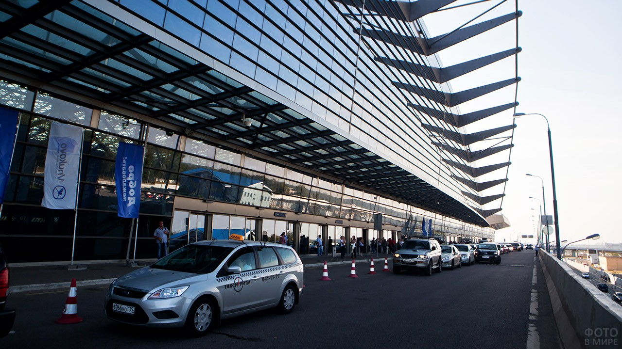 Такси перед входом в аэровокзал