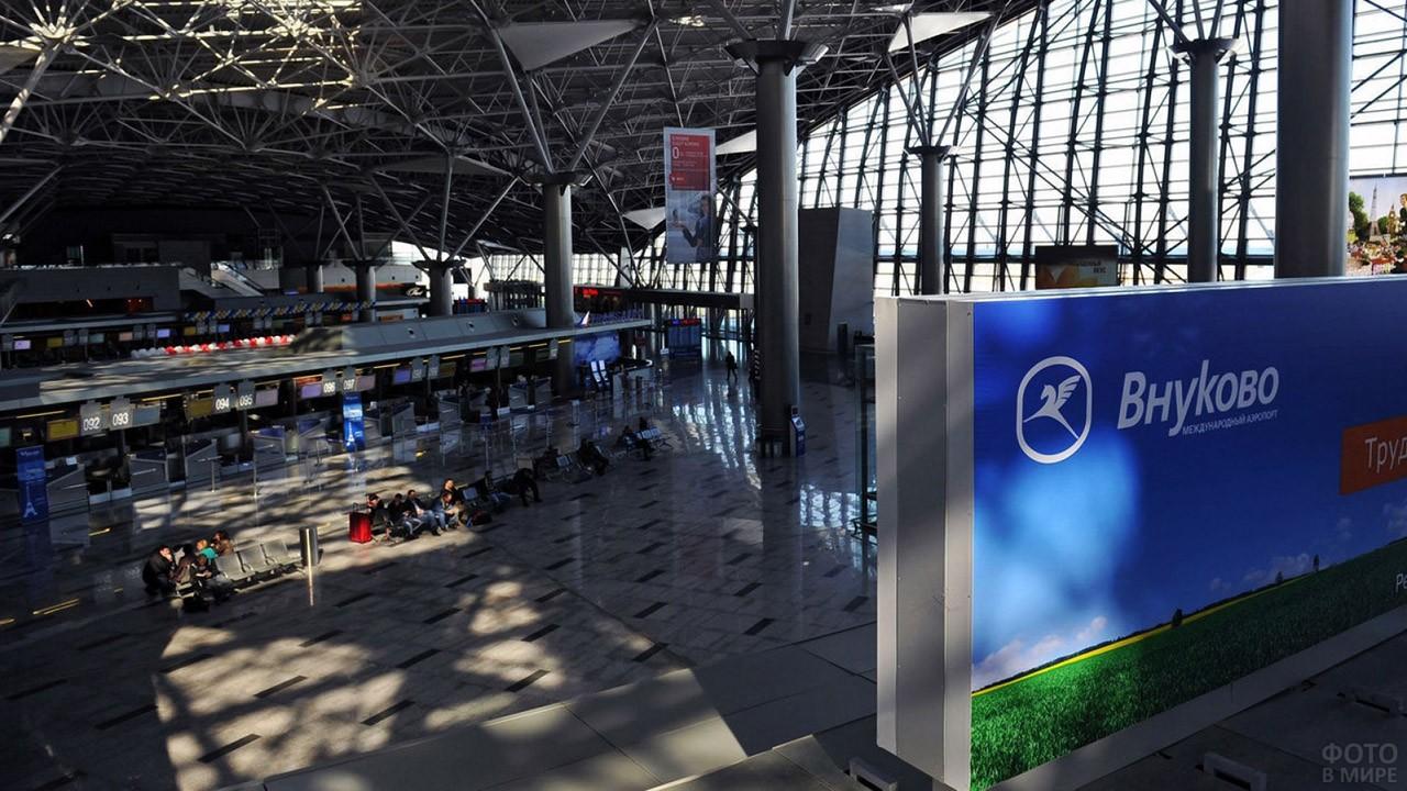 Вид сверху на зал регистрации пассажиров