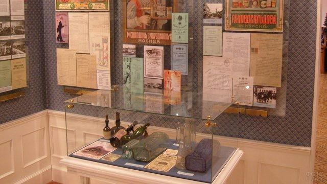 В Музее истории русской водки