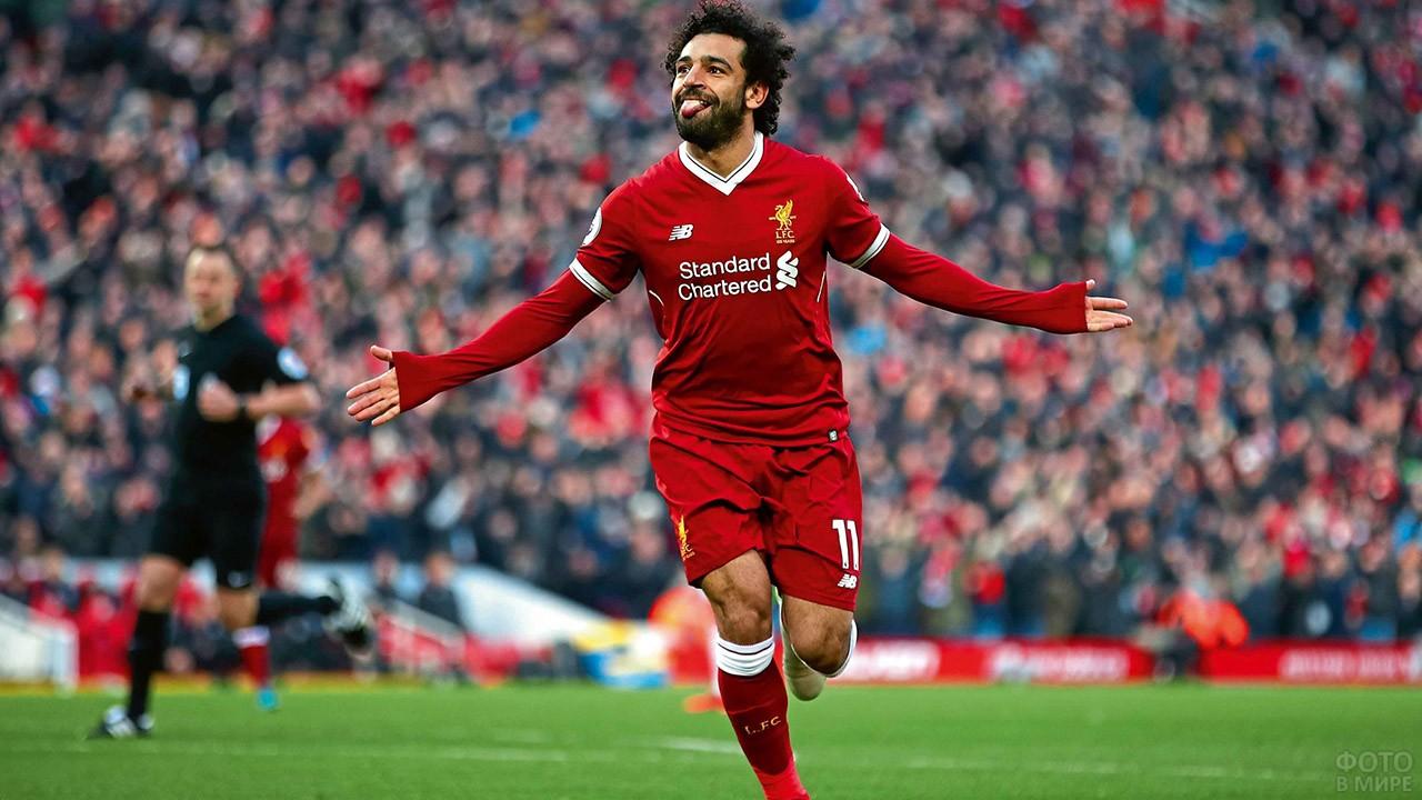 Нападающий клуба Ливерпуль Мохамед Салах