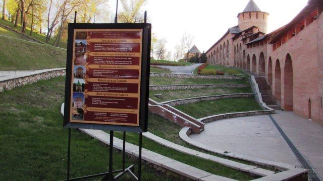 Афиша экскурсий по Кремлю