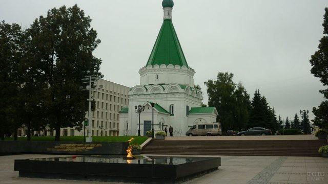 Вечный огонь у Архангельского Собора