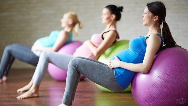 Пилатес беременных девушек