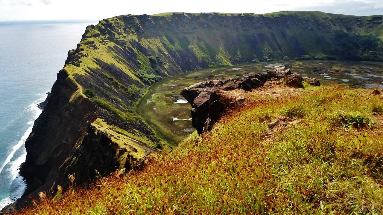 Живописный склон потухшего вулкана