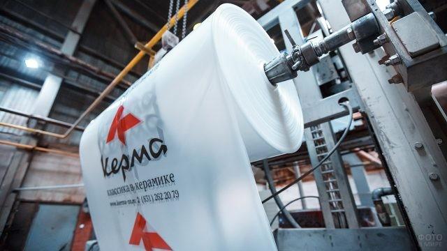Рулон упаковочной плёнки с логотипом Керма