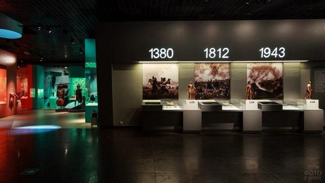 Зал воинской славы в музее Куликово поле