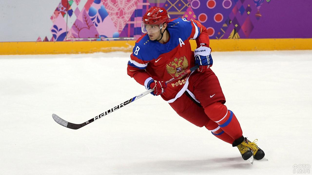 Александр Овечкин в форме сборной России