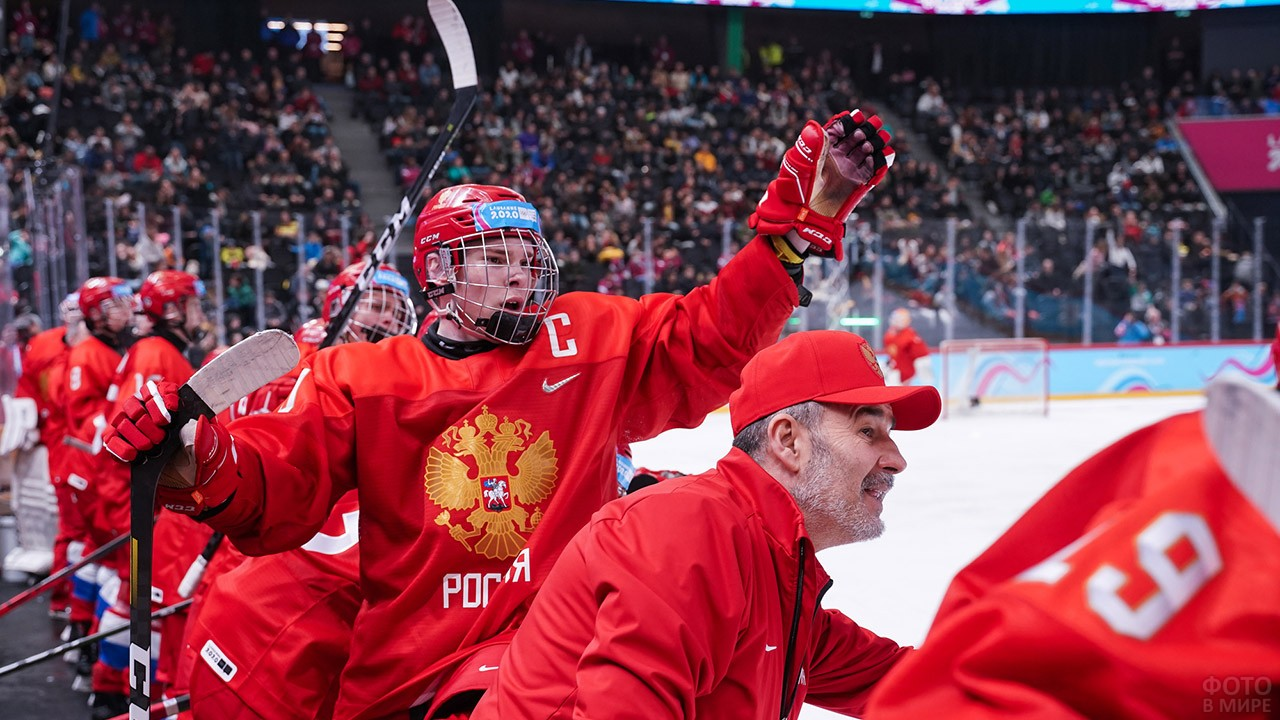 Члены юношеской сборной России по хоккею
