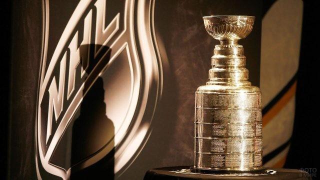 Кубок Стэнли НХЛ
