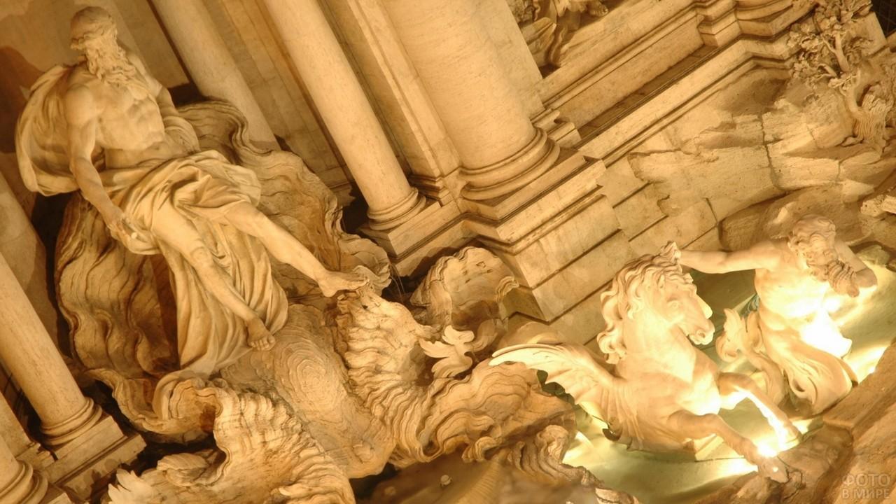 Фигура Нептуна у дворца