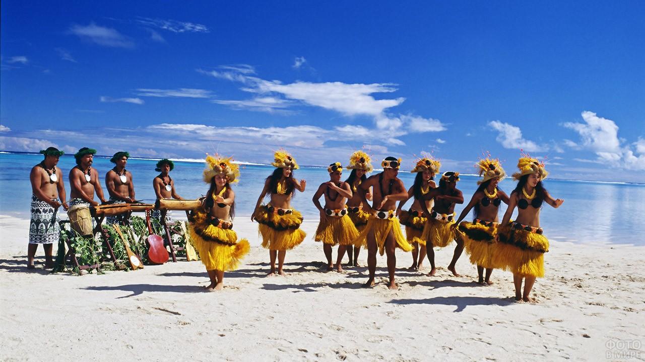 Индейцы Полинезии на островах Кука
