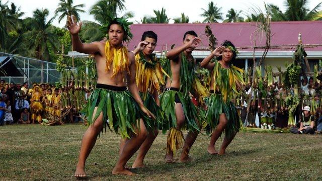 Национальный танец ниуэанцев