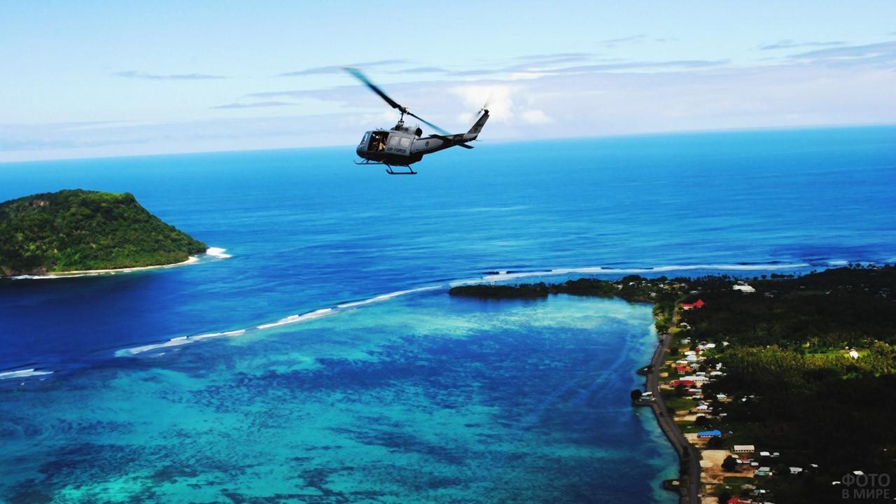 Вертолёт над территорией Токелау, входящей в состав Королевства Новой Зеландии