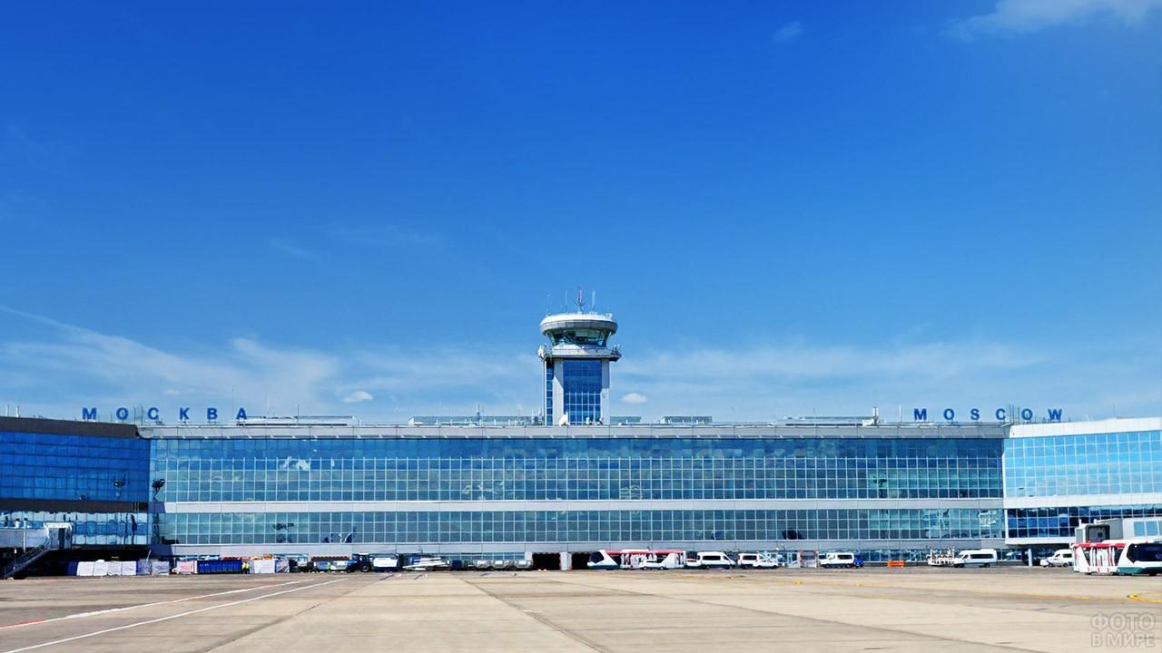 Командно-диспетчерский пункт над зданием аэровокзала