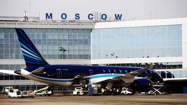 Подготовка пассажирского самолёта к рейсу