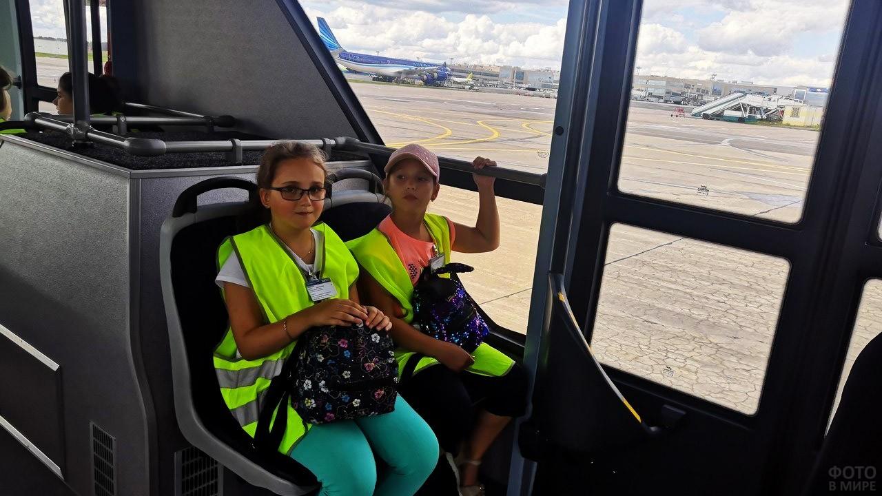 Школьницы на экскурсии по аэродрому Домодедово