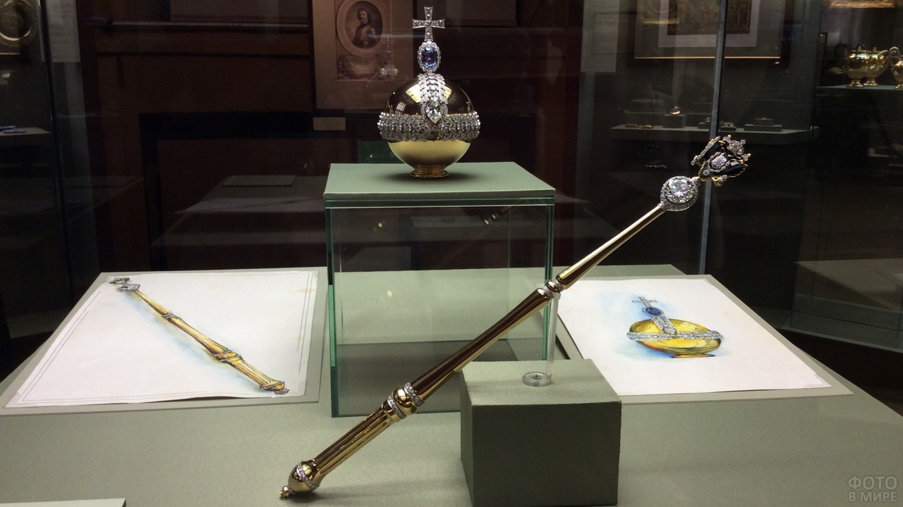Экспонаты Алмазного фонда