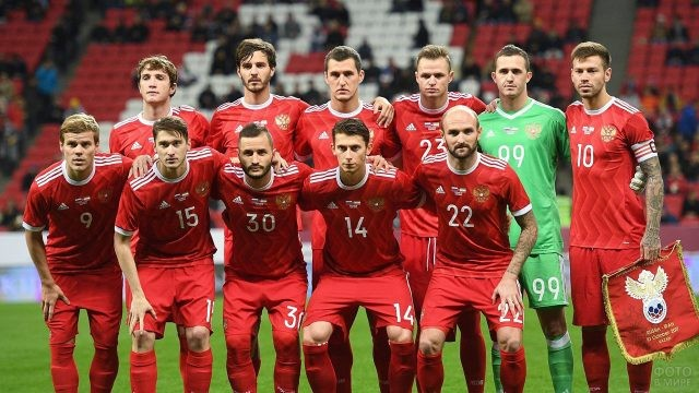 Сборная России по футболу 2018