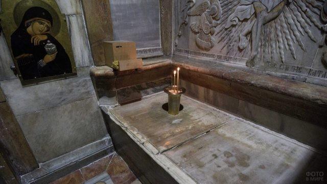 Гроб Иисуса Христа