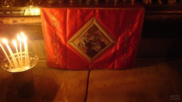 Свечи на погребальном ложе в храме