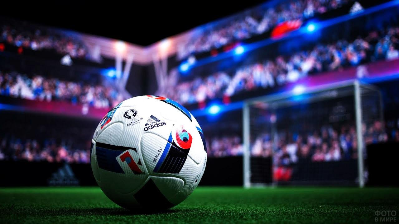 Мяч Евро-2016 на поле