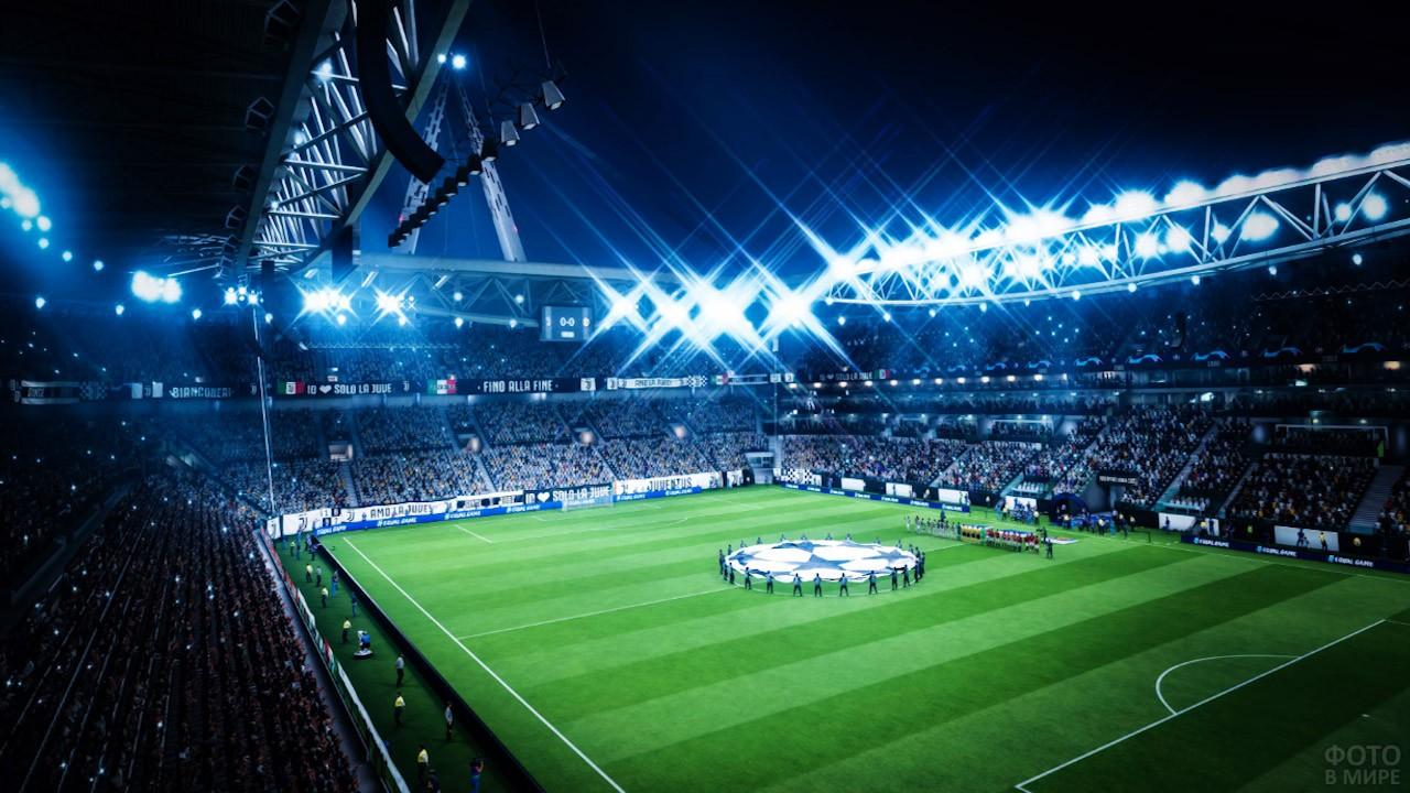 Представление на арене ФИФА-2019